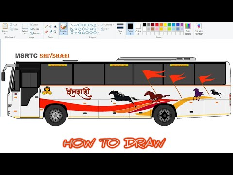 How To Draw SHIVSHAHI Bus on computer using Ms Paint Easily | MSRTC Bus drawing | How to draw Bus.