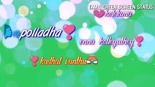 💞Oru Kadhal 💟kalavani🌬️ song | lyrics WhatsApp status | Tamil song green screen status |