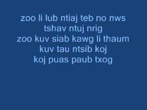 Hmong Karaoke - Pov Thoj - Koj Puas Paub Txog