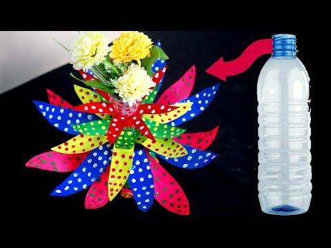 Diy Plastic Bottle Flower Vase Recycle Best Out Of Waste Plastic