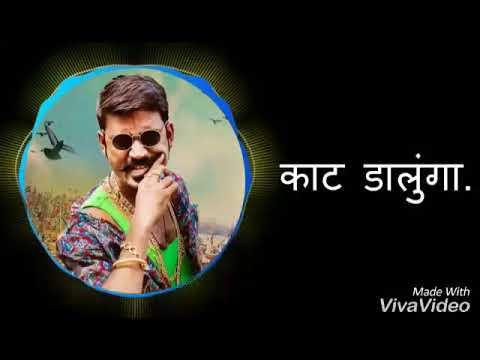 rowdy hero full movie download in hindi pagalworld