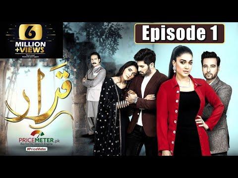 Qarar | Episode #01 | HUM TV Drama | 8 November 2020 | Exclusive Presentation by MD Productions