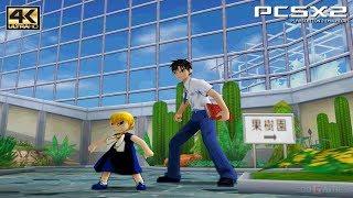 Zatch Bell! Mamodo Battles - PS2 Gameplay UHD 4k 2160p (PCSX2)