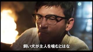 2017年3月4日(土)新宿武蔵野館ほか全国順次ロードショー 公式HP:http...