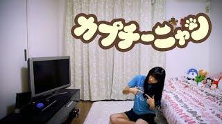 テレビ東京にて 「カプチーニャン」毎週木曜 深夜放送中! 「カニつめくん」毎週金曜 深夜放送中! http://www.tv-tokyo.co.jp/anime/kani_cap/