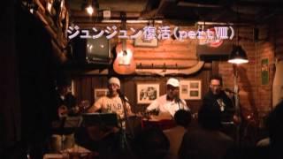 杉田二郎 - 八ケ岳