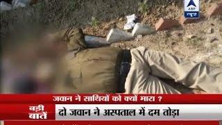 Bihar: Why did SSB jawan kill mates?