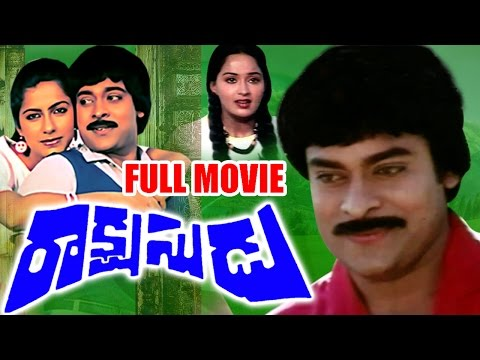 Rakshasudu Telugu Full Length Movie -...