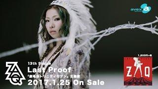 ZAQが、広告なしで全曲聴き放題【AWA/無料】 曲をダウンロードして、圏...