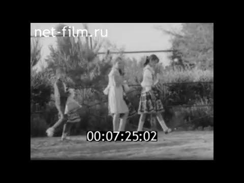 1985г. совхоз имени Радищева Новоузенский район Саратовская обл