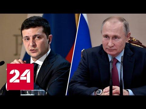 Зеленский отказался слушать Путина в Израиле. 60 минут от 23.01.20