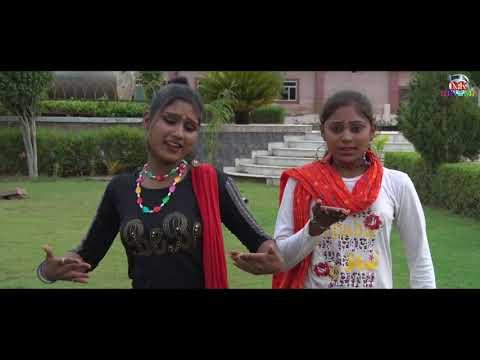 ढोला गये गुजरात फटे छतिया || Dinesh Gurjar & Ramveer Gurjar Rasiya || FULLL HD