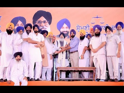 FULL LIVE - CM Parkash Singh Badal Addressing during Political Conference at Chappar Mela