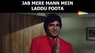 គួរឱ្យអស់សំណើចបំផុត Bachchan ធំ B នៃបូលីវូត Meme | ភាពយន្តណាំណាហាឡាល