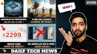 PUBG Relaunch,Micromax IN G85 Launch,No Oneplus N10 & N100 in India,Samsung POP UP,Redmi K30S #1295