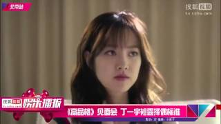转自搜狐视频 http://tv.sohu.com/20151204/n429755150.shtml.