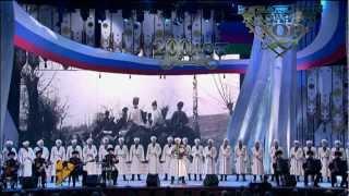 200 лет кубанскому хору