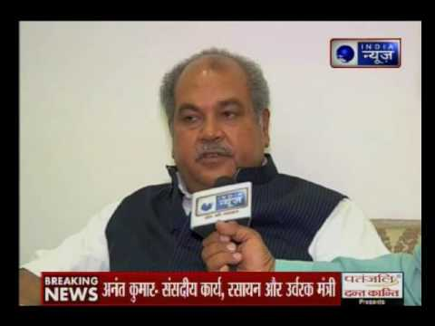 Minister of mines and Minister of Steel Narendra Singh Tomar speaks to India News