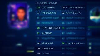 ОЧЕНЬ КРУТОЙ МАСТЕР ЗА 2 МЛН!!!
