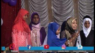 Beautiful Urdu Drama -  Justice in Islam -  Zia School - Kandloor