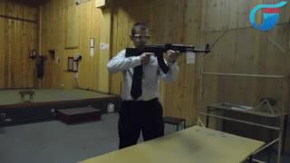 Упражнение №3, сдача экзамена по безопасному обращению с оружием