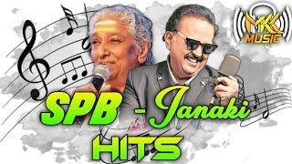 SPB AND JANAKI HITS | SPB Hits | Ilayaraja Tamil Hits | 90s Hits tamil | S.Janaki hits | Yesudas