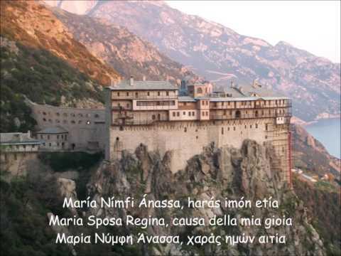 Agni Parthene - testo e traduzione
