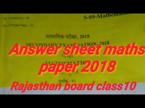 maths solution for class 10 Rajasthan board 2018 live demo