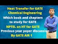 Heat Transfer for Gate Chemical Engineering by GATE AIR 1