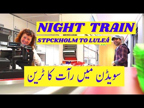 Discover Sweden; A Night Train From Stockholm to Luleå