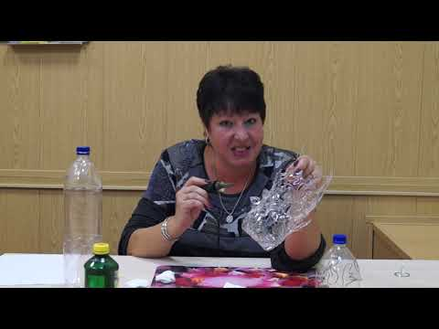 Напольная ваза из пластиковых бутылок своими руками мастер класс