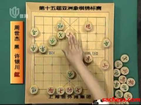 xiangqi(chinese chess) shanghai sports - xuyinchuan vs zhoushijie
