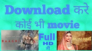 How to download movies in full hd..