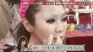 日本變性藝人小愛是享譽國際的諧星藝人也在前年獲得泰國變性選美的冠軍...