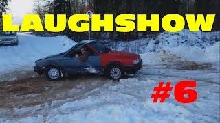LaughShow | Самое Смешное Видео #6(видео приколы ржачные видео приколы смешно видео приколы смотреть видео приколы смотреть бесплатно видео..., 2015-02-05T18:22:33.000Z)