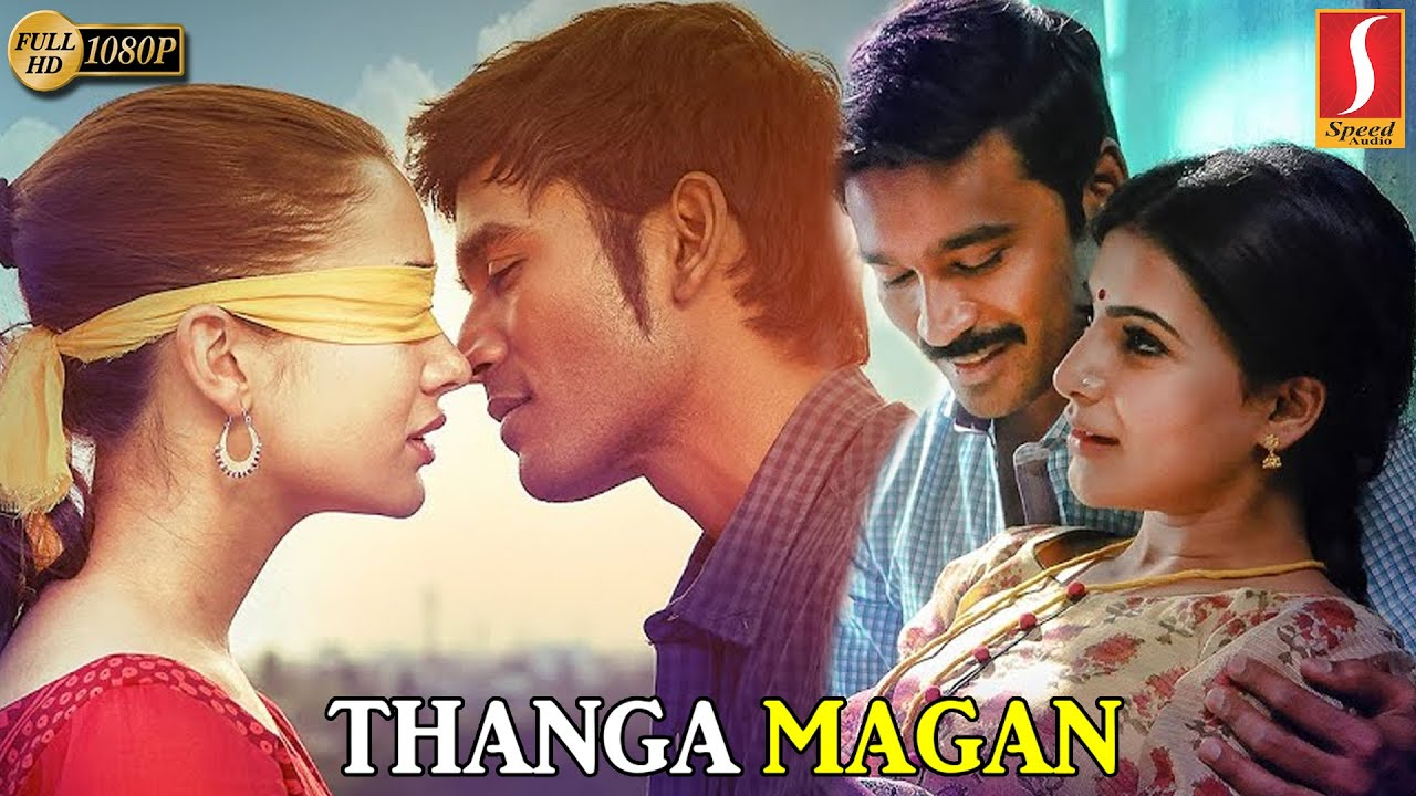 New Release Tamil Full Movie | Dhanush Samantha Super Hit Tamil Movie | Full HD