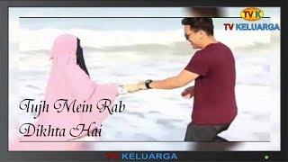 Tujh Mein Rab Dikhta Hai - Natta Reza & Wardah versi Sholawat (1)