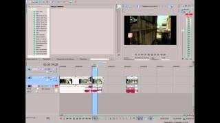 ВидеоУрок по Sony Vegas Pro 13(Как замедлить или ускорить видео)