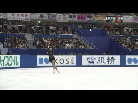 Dec 2010 FS Miki Ando 安藤美姫