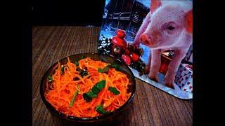 "Морковь"" по-корейски""."