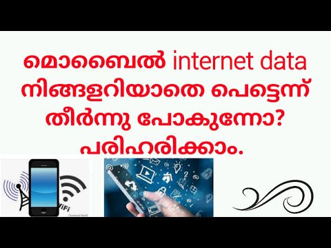 how-to-reduce-high-internet-data-usage-in-mobile