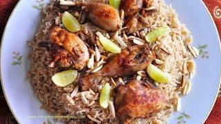 How to make CHICKEN MANDI - Recipe in Malayalam | ചിക്കന് മന്തി  | Recipe: 152