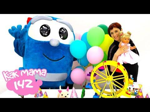 День рождения Беби Бон Эмили. Маша Капуки снова Как Мама? Видео для девочек