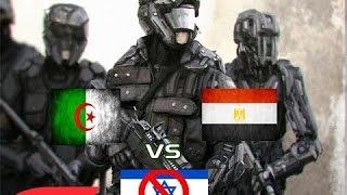 إتحاد جيوش الشقيقين الجزائري و المصري ضد الجيش الاسرائيلي HD 2016