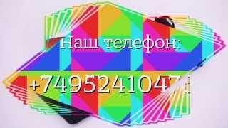 Купить круглые мужские солнцезащитные очки в магазине ModnoWood-ru.(, 2014-09-09T10:01:57.000Z)
