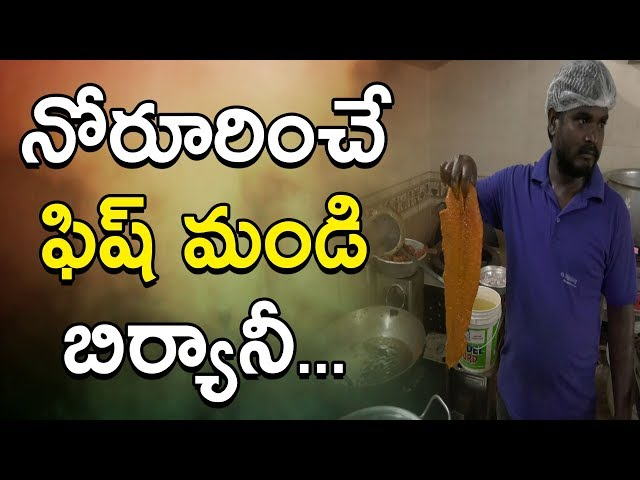 Tasty Fish mandi | How to Make Fish Mandi | Mandeez Arabian Restaurant PDTV Foods