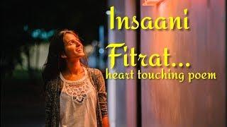 Insaani Fitrat...