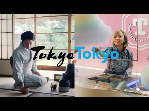 インスタグラムに新スタンプ「#MyTokyoIs」登場!TokyoTokyo新フォトコンはストーリー投稿も可能に!Instagram×東京都 最新ニュース2019年11月