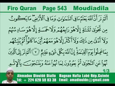 Firo Quran Moudiadila Page 543