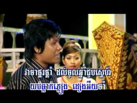 Kandeang Pka Svay (RHM-vcd-vol.155/2009)